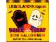Part No: 30144pb250  Name: Brick 2 x 4 x 3 with Legoland Japan Brick or Treat 2018 Halloween Tomb, Ghost, Pumpkin Pattern