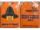 Part No: 76371pb134  Name: Duplo, Brick 1 x 2 x 2 with Bottom Tube with Legoland California Resort Brick or Treat Party Nights 2015 Pattern