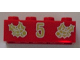 Part No: 3001pb046  Name: Brick 2 x 4 with Gold Holly and  '5' Pattern