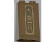 Part No: 3684apb013  Name: Slope 75 2 x 2 x 3 - Hollow Studs with Hieroglyphs, Swords on Bottom Pattern (Sticker) - Set 7327