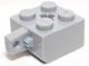 Part No: 30389c  Name: Hinge Brick 2 x 2 Locking with 1 Finger Vertical and Axle Hole - X Opening