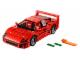 Set No: 10248  Name: Ferrari F40