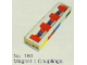 Set No: 160  Name: Magnetic Couplings