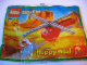 Set No: 1644  Name: Lego Motion 4A, Wind Whirler - International Version polybag