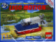 Set No: 1648  Name: Lego Motion 2A, Swamp Stinger polybag