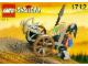 Set No: 1712  Name: Crossbow Cart polybag