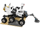 Set No: 21104  Name: NASA Mars Science Laboratory Curiosity Rover