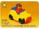 Set No: 2610  Name: Car