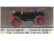 Set No: 329  Name: Antique Car