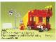 Set No: 3662  Name: Bus