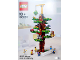 Set No: 4000024  Name: Inside Tour (LIT) Exclusive 2017 Edition - LEGO House Tree of Creativity