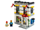 Set No: 40305  Name: LEGO Brand Store