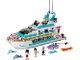 Set No: 41015  Name: Dolphin Cruiser