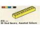 Set No: 416  Name: 20 Stud Beams, Assorted Colours