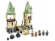 Set No: 4867  Name: Hogwarts