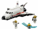 Set No: 60078  Name: Utility Shuttle