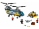 Set No: 60093  Name: Deep Sea Helicopter