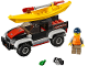 Set No: 60240  Name: Kayak Adventure
