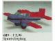 Set No: 609  Name: Aeroplane