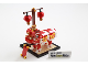 Set No: 6244853  Name: LEGO Store Chinese New Year Lion Dance Exclusive Set, Hong Kong