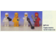 Set No: 6711  Name: Space Mini-Figs