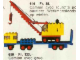 Set No: 680  Name: Low-Loader and Crane