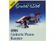 Set No: 6886  Name: Galactic Peace Keeper