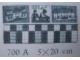 Set No: 700.A  Name: Automatic Binding Bricks Small Brick Set (Lego Mursten)