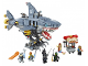 Set No: 70656  Name: garmadon, Garmadon, GARMADON!