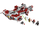Set No: 75025  Name: Jedi Defender-class Cruiser