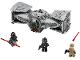 Set No: 75082  Name: TIE Advanced Prototype