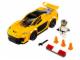 Set No: 75909  Name: McLaren P1