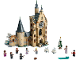 Set No: 75948  Name: Hogwarts Clock Tower