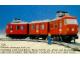 Set No: 7725  Name: Electric Passenger Train