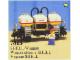 Set No: 7813  Name: Shell Tanker Wagon