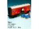 Set No: 7820  Name: Mail Van