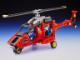 Set No: 8232  Name: Chopper Force