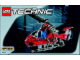 Set No: 8429  Name: Helicopter