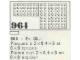 Set No: 964  Name: 10 building plates 2 x 8, 4 x 8, 6 x 8