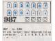 Set No: 987  Name: Number Bricks