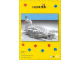 Set No: LLSWAN  Name: Swan (Legoland Deutschland)