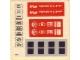 Part No: 164stk01  Name: Sticker for Set 164 - (4757)