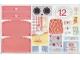 Part No: 3270stk01  Name: Sticker for Set 3270 - Sheet 1, Ballerina Painting - (71494/4107199)