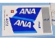 Part No: 4032.7stk01  Name: Sticker for Set 4032-7 - ANA Air