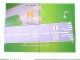 Part No: 4619base01  Name: Paper, Cardboard Base for Set 4619