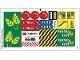 Part No: 4645stk01  Name: Sticker for Set 4645 - (93705/4612125)