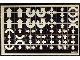 Part No: 8094stk01  Name: Sticker for Set 8094 - (820670)