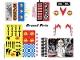 Part No: 8161stk01  Name: Sticker for Set 8161 - Sheet 1 (63591/4529252)