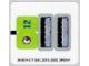 Part No: 8188stk01  Name: Sticker for Set 8188 - (89290/4571138)