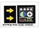 Part No: 8412stk01  Name: Sticker for Set 8412 - (169775)